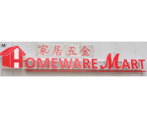 Homewaremart