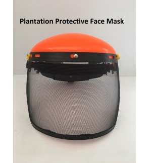 Plantation Protective Net Face Mask