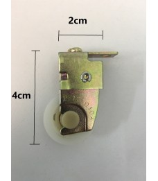 Small Adjustable Window Roller