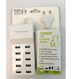 10 USB Ports Charges Extension For Smart Devices,I-Phone, I-Pad, Smart Phone