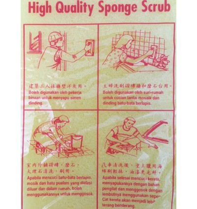 Spounge Span Scrub With Handle For Grout Fine , Mosaic Wall ,And Cement Wall