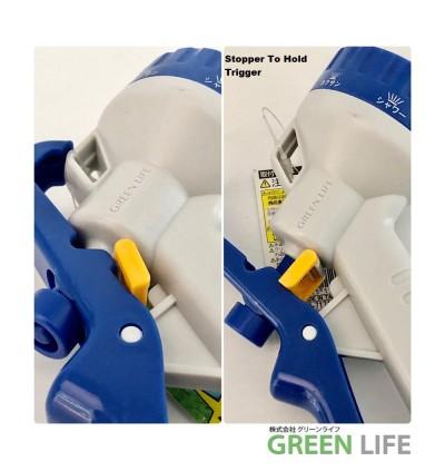 Green Life Japan Garden Sprayer Nozzle With Free Hose Connector