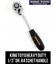 "King Toyo Heavy Duty 1/2"" Dr. Ratchet Handle"