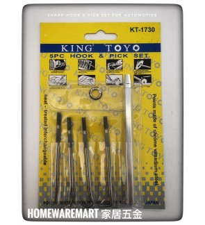 King Toyo Sharp Hook & Pick Set For Industrial , Automotive Purposes