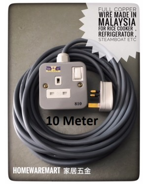 Heavy Duty 10M Single Extension High wattage For House Appliances