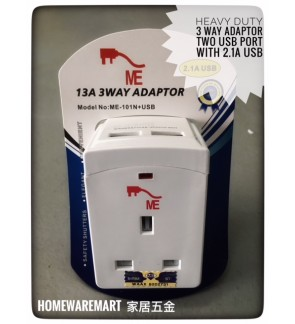 3 Way Multi Adaptor With Fast Charging 2 USB 2.1A