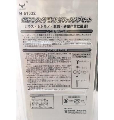 Pro Staff Japan 25 pcs Diamond drill bit and saw blade