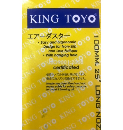 4 inch King Toyo Air Blow Gun