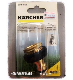 "Karcher Brass Adaptor Connector 3/4"" With 1/2"" Thread Reducer"