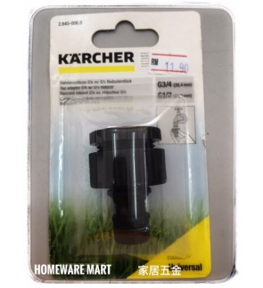 "Karcher Adaptor Connector 3/4"" With 1/2"" Thread Reducer"