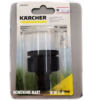 "Karcher Adaptor Connector 1"" With 3/4"" Thread Reducer"