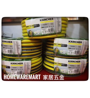"Karcher 1/2"" Primo Flexi Hose 15M / Performance Plus Hose 20M"