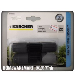 Karcher I - Connector