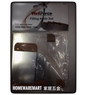 WellForce Stainless Steel Putty Filling Knife Set