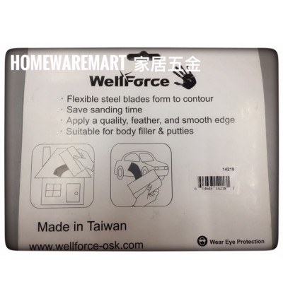WellForce Stainless Steel Wide Putty Filling Knife Set