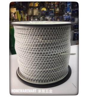 Galvanized Iron Coated Wire (3.0mm)