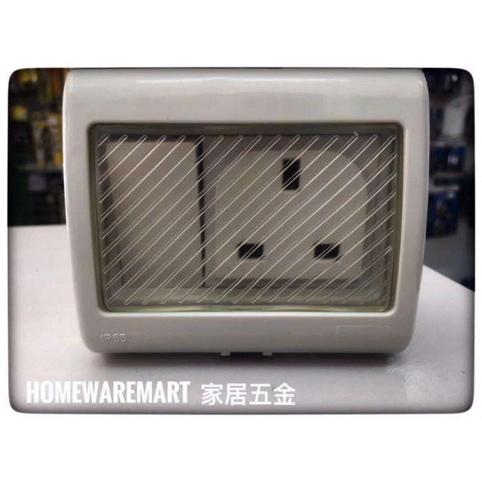 Weatherproof Switch Socket