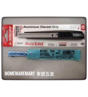 NT Nikken Japan Knife Cutter + FREE NT Cutter Spare Blade(5x)
