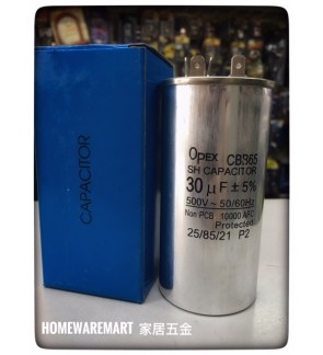 Air Conditional Condensor Capacitor 25UF/30UF