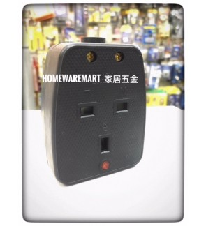 Dual Rubber Extension Switch Socket