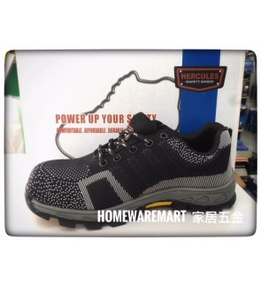 Hercules High Quality Safety Shoe