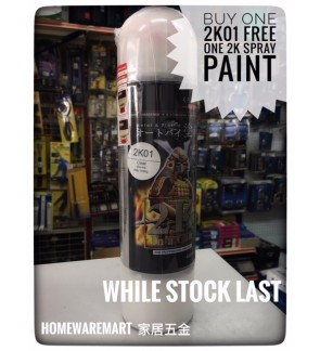 SAMURAI SPRAY PAINT 2K01 Clear + FREE 2K Spray Paint