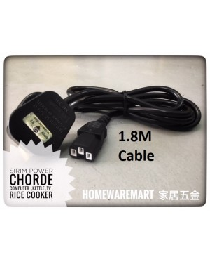 Electric Power Cable With Fuse For Rice Cooker, Kettle , TV and Computer