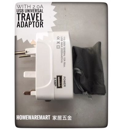 International Universal Multi Adaptor With 2A USB