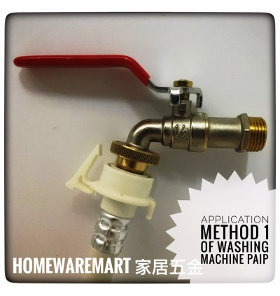 Solid Washing Machine/Garden Brass Wall Water bibtap