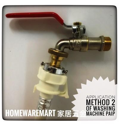 Solid Washing Machine/Garden Brass Wall Water bibtap