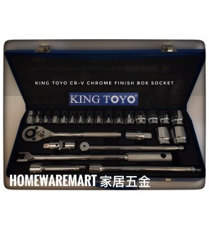 King Toyo 25 Pieces Point Box Socket With Hand Socket Wrench Set For Mechanical