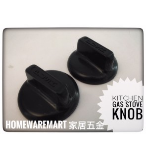 Kitchen Gas Stove Cooker Control Knob 2 pcs