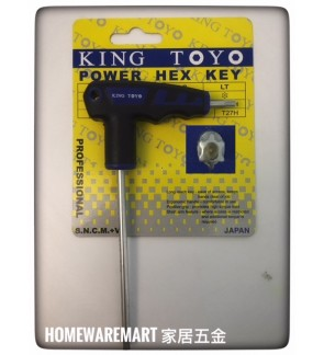 King Toyo LT 5 Point Star Tamper Proof Hexagon Allen Torque Key