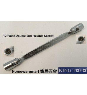 King Toyo Double End 12 Point Flexible Socket Wrench For Mechanical