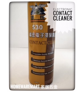Dry Type Contact Cleaner for Electronics Cleaner