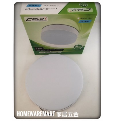 Super Bright Celing LED Surface Downlight 24W