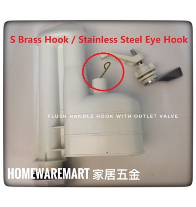 Solid Stainless Steel /Brass Hook For Low Level Cistern Toilet  Flush Handle